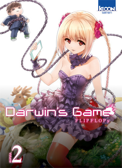 darwin-s-game-manga-volume-2